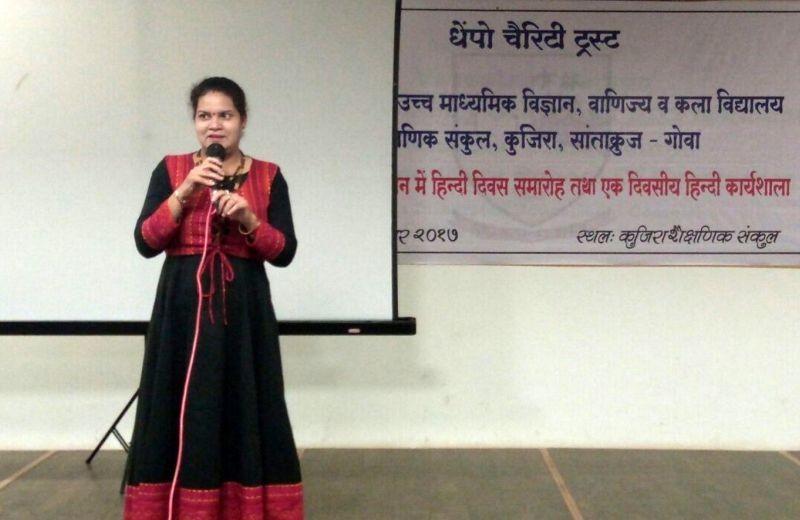 Hindi-Divas-Celebration-03