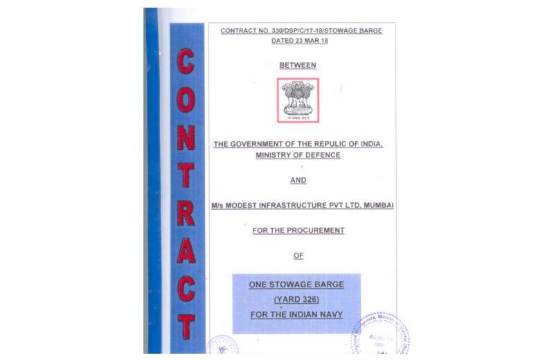 mipl-certificate