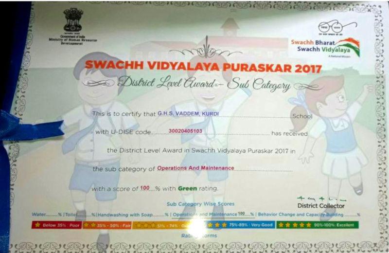 Swacch-Vidyalay-Puraskar-01