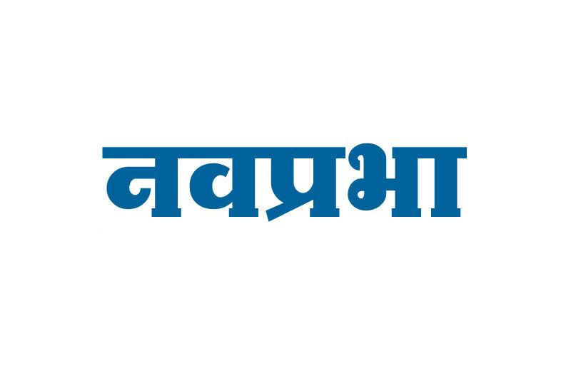 Navprabha