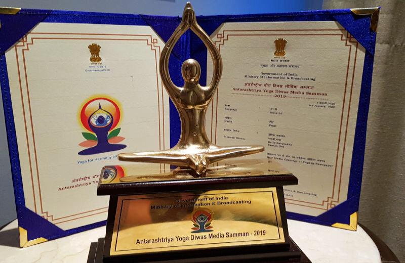 Yoga-Diwas-Media-Sammaan-Award-01